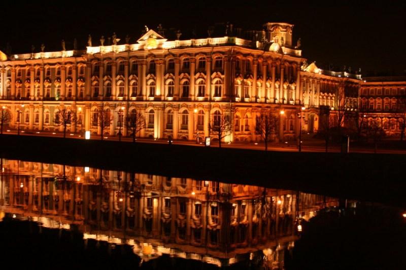 фото альбом Мой альбом Зимний дворец