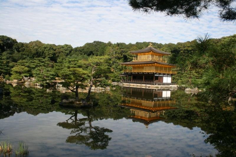фото альбом Япония Золотой храм в Киото