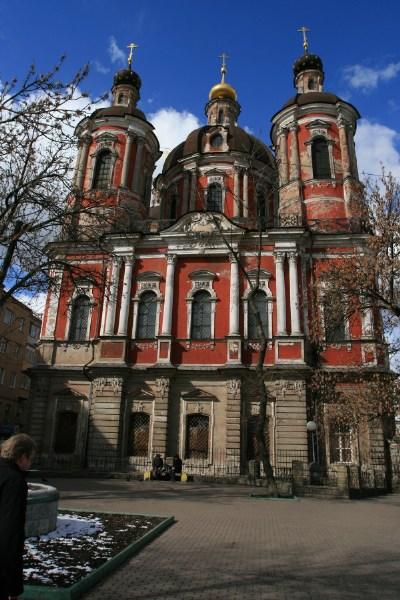 фотографии альбом Москва Церкви Церковь на Третьяковской