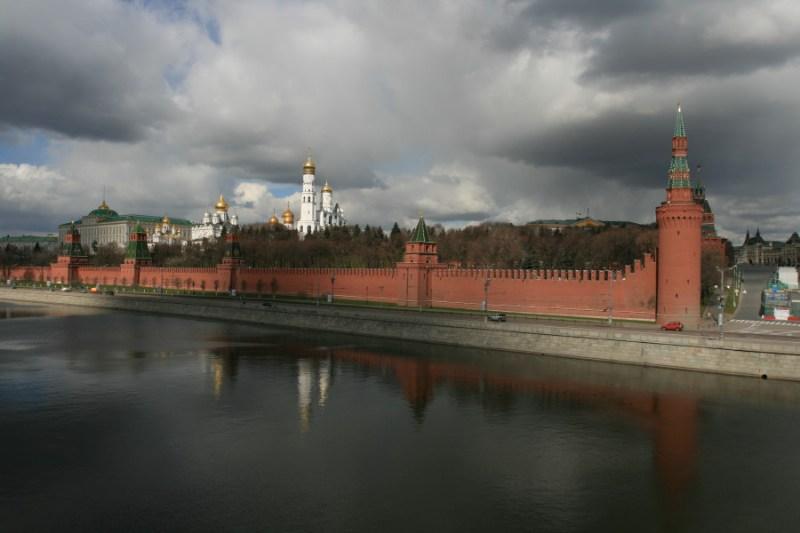 фото альбом Москва Кремль ф.2