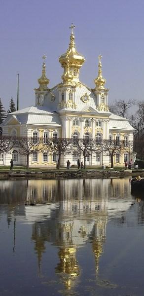фото альбом Санкт Петербург