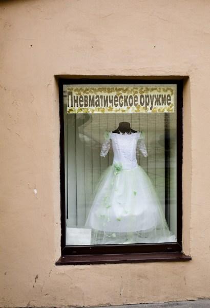 фото альбом Необычные вывески Вывеска понятна, лишь через глубокие ассоциации)))