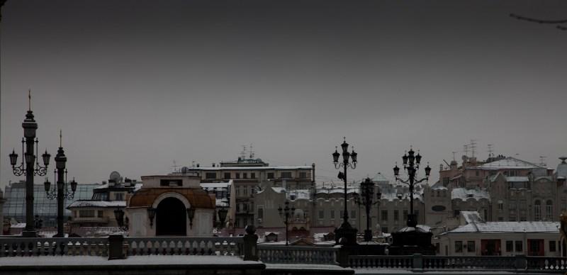 фотографии альбом Москва