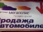 фото - Необычный слога-продаем друзей))) - Необычные вывески