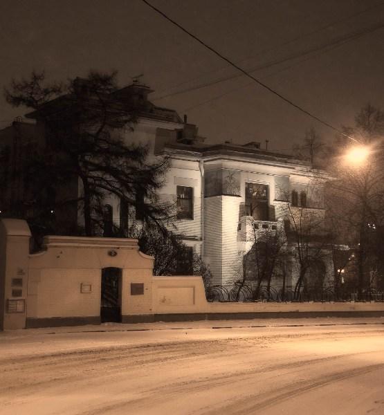 фото альбом Москва