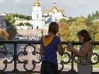 фото - 20120819-P87C1386.JP ... - Киев