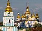 фотографии - 20120819-P87C1389.JP ... - Киев