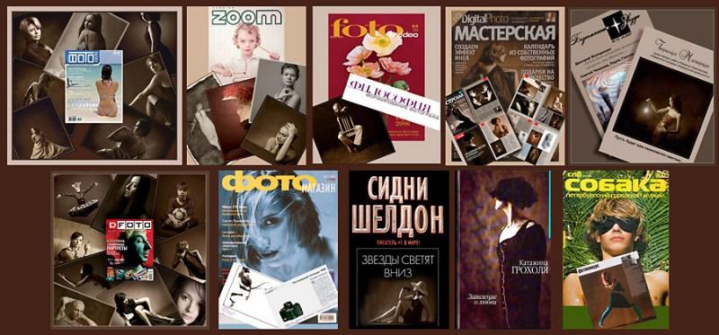 Мои фото публикации