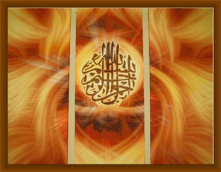 фотографии альбом Islamic Art IslamExpo exhibition in London