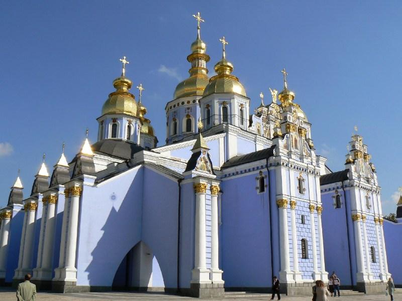 фото альбом Киев ($437)