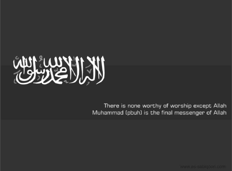 фото альбом Islamic wallpapers - Исламские обои Shahdah