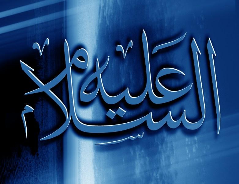 фото альбом Islamic wallpapers - Исламские обои