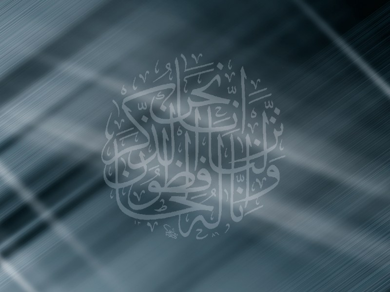 фото альбом Islamic wallpapers - Исламские обои