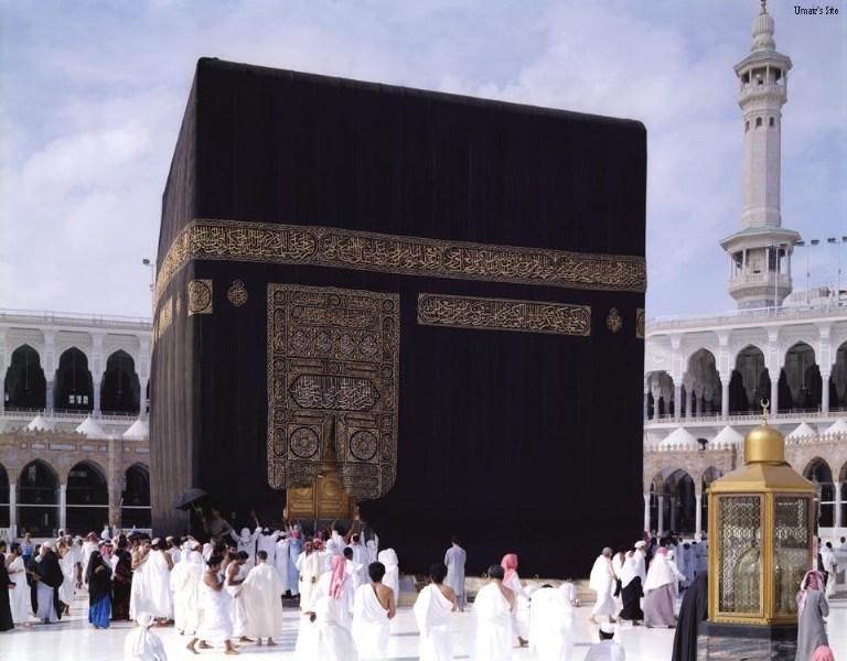 фотографии альбом Mosques - Мечети мира Al Kaaba