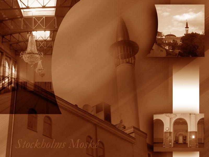 фотографии альбом Islamic wallpapers - Исламские обои