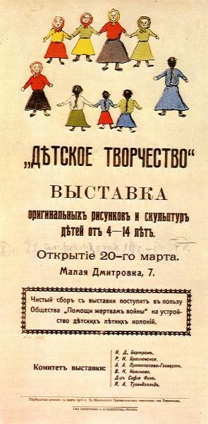 фото альбом Дореволюционные и советские плакаты Дореволюционные социальные плакаты. Первая мировая война.