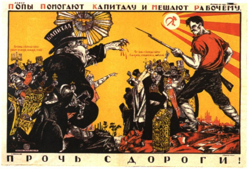 фотографии альбом Дореволюционные и советские плакаты Советские плакаты 1921 год.