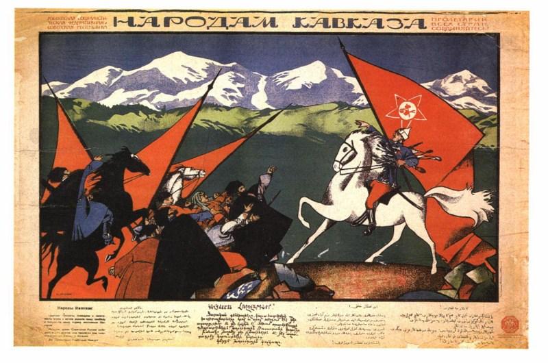 фото альбом Дореволюционные и советские плакаты Советские плакаты 1921 год.