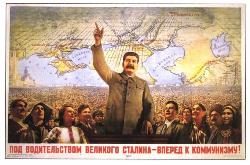 фото альбом Дореволюционные и советские плакаты Советские плакаты 1953 год.