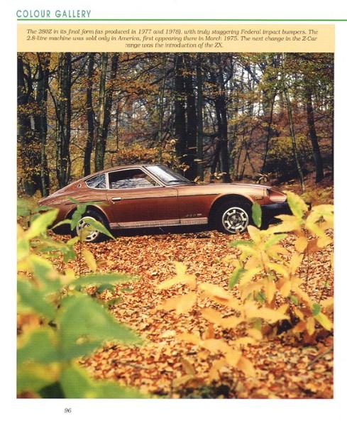 фотографии альбом Datsun Fairlady 280Z