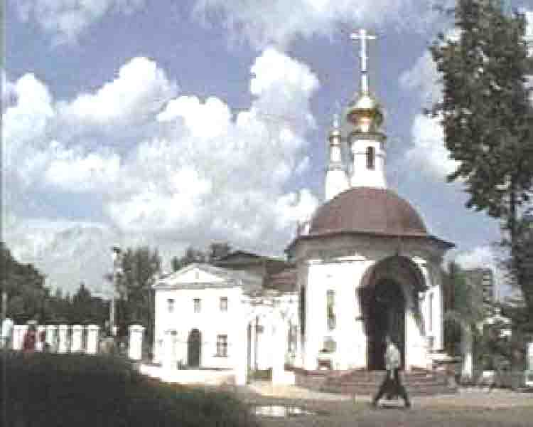 Россия - Фотографии города Орла Посвящается городу Орлу