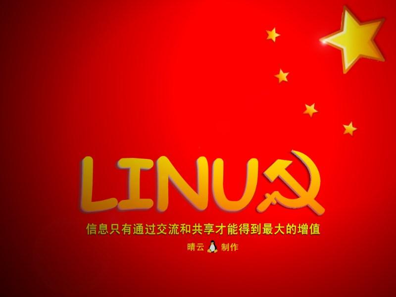 фото альбом Linux