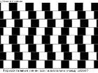 фото - Обман зрения - Обман зрения