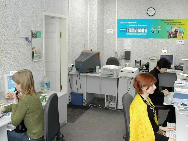 фото альбом Рабочее место Вид на рабочее место 1