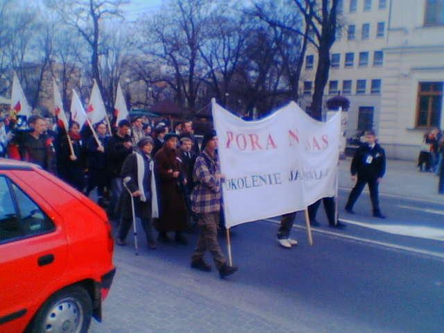 фото альбом Obchody pierwszej rocznicy odejścia Jana Pawła II Wiel 2 kwietnia - Lublin