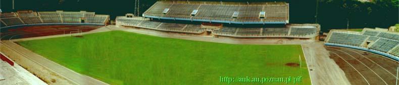 фото альбом Стадионы мира Рух Ивано-Франковск