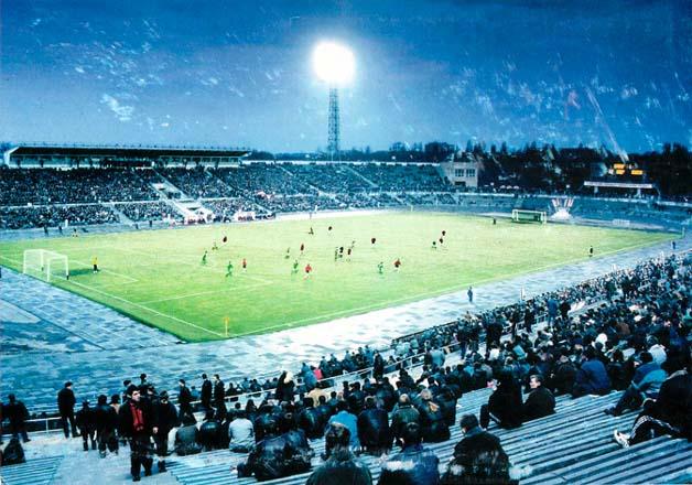 фото альбом Стадионы мира Стадион Металург Кривой РОг