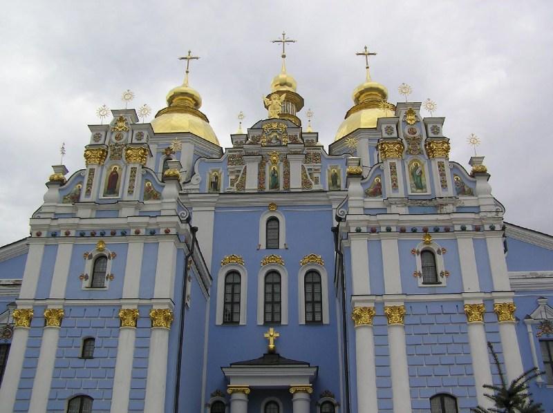 фото альбом Киев - Kiev Михайловский Монастырь