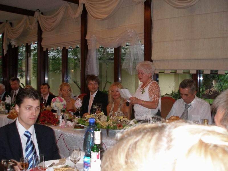 фотографии альбом Свадьба - Наша свадьба- МЫ Наша свадьба