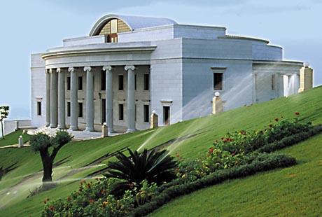 фото альбом Административные строения бахаи на горе Кармель Международный центра по обучению