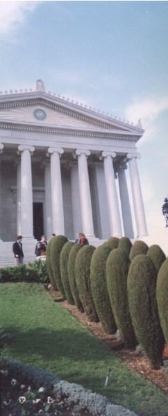 фото альбом Административные строения бахаи на горе Кармель Архив Всемирного Дома Справедливости