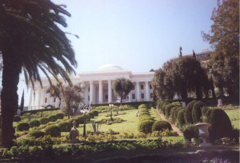 фото альбом Административные строения бахаи на горе Кармель Всемирный Дом Справедливости