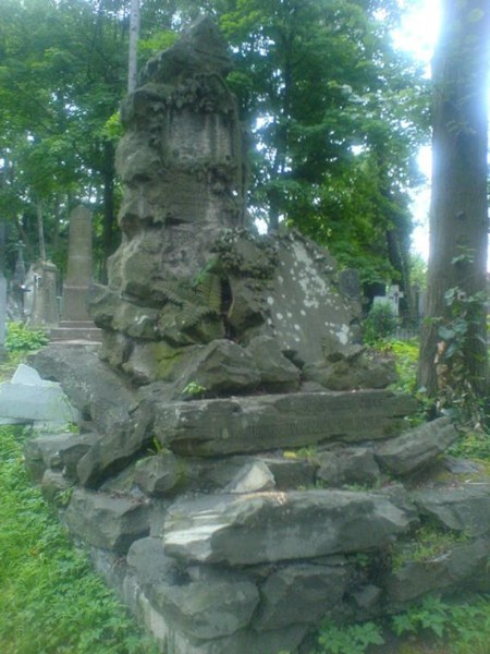 фото альбом Украина - Кладбище Лычаковское кладбище во Львове