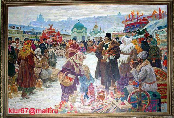 фото альбом Украина - Верховня, Ружинский район, Житомирская область Бальзак в Киеве.