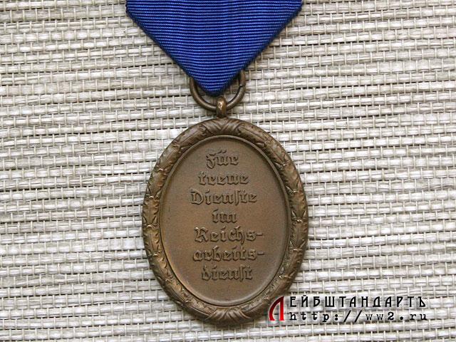 фото альбом Штаты, Канада - Медали и значки Медаль за службу в RAD  №2139