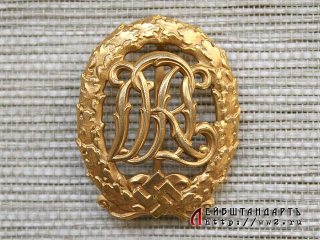 фото альбом Штаты, Канада - Медали и значки Спортивный знак DRL в золоте  №2147