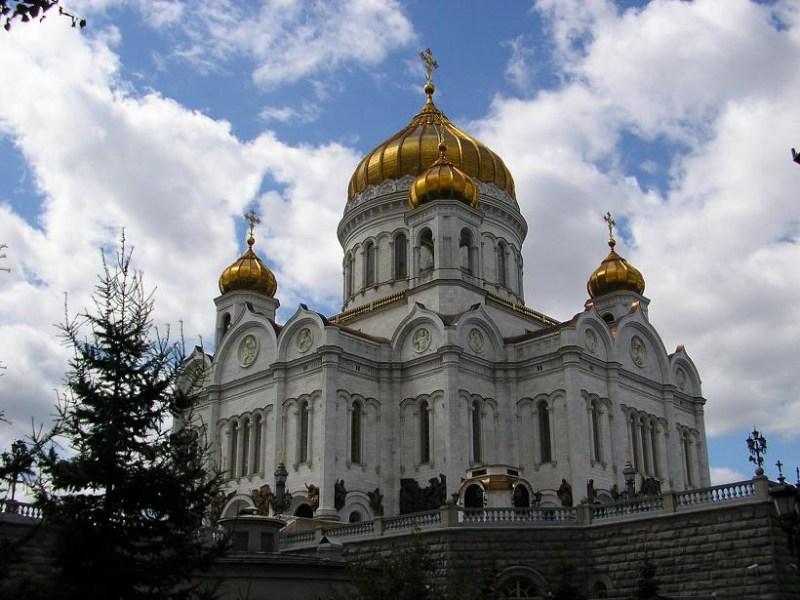 фото альбом Россия - Москва