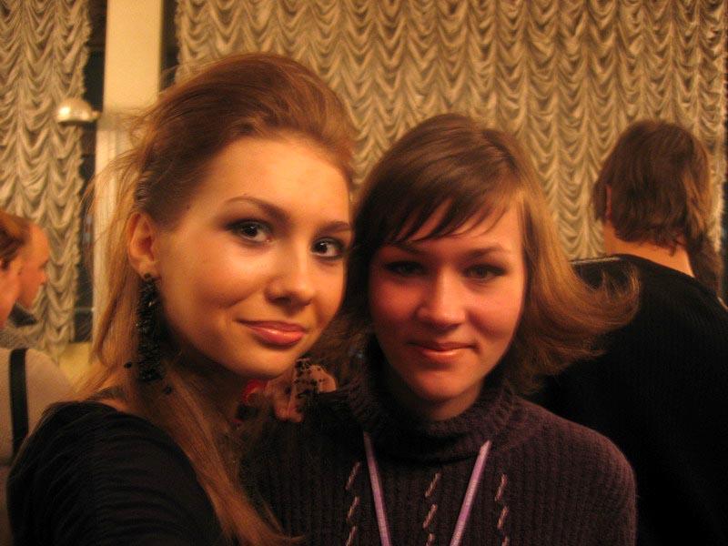 фото альбом Праздники - 02.2005 я и Ленка