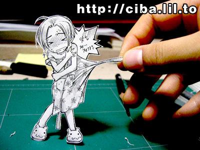 фото альбом Рисунки - ANIME об аниме