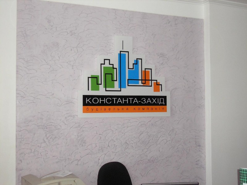 фото альбом Внутрішнє рекламне оформлення Ручки під нанесення логотипу