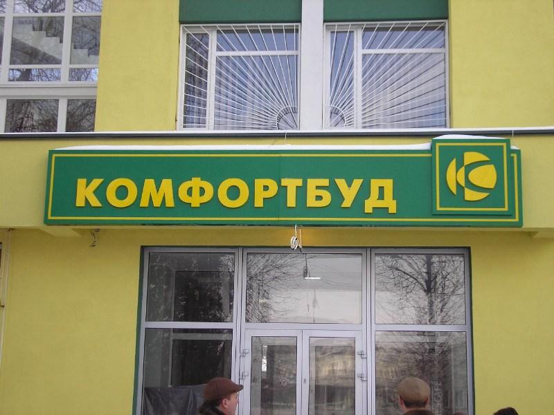 фото альбом Зовнішня реклама Ручки під нанесення логотипу