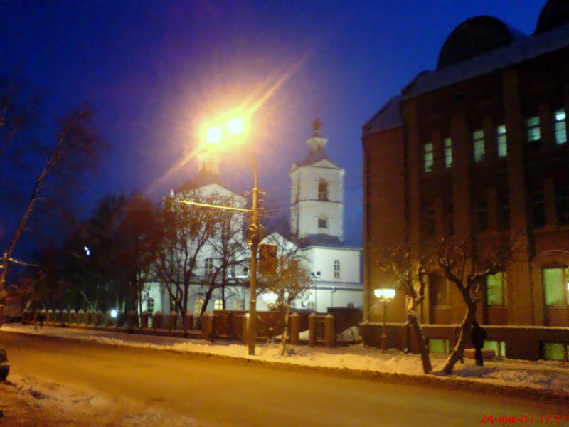 фото альбом город Ночная Тюмень