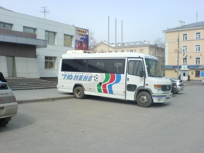 фотографии альбом город мфк Тюмень