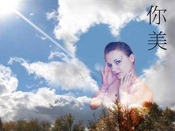 фото альбом Эксклюзив x_1770b33f.jpg