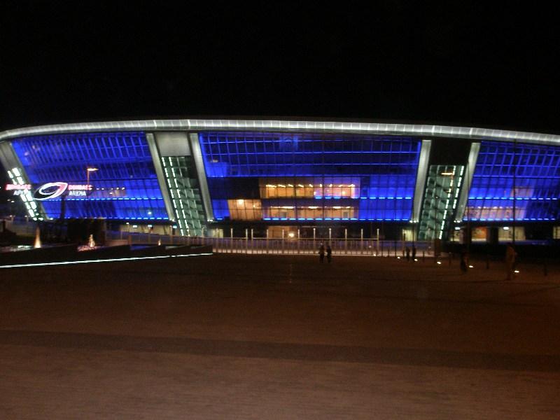 фото альбом Донбасс-Арена - стадион будущего P8250106.JPG
