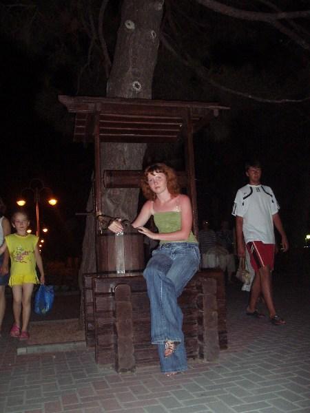 фото альбом Геленжик 2006 P8111381.JPG